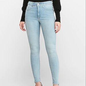 NWT Express Denim Perfect Mid Rise Skinny Jeans 14